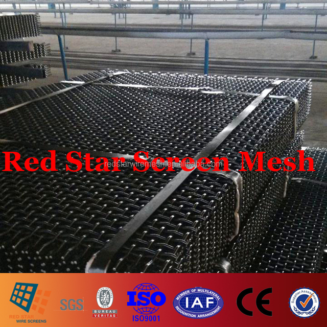 #86 65Mn High Tensile Steel Screen Mesh Cloths for Vibrating Screen