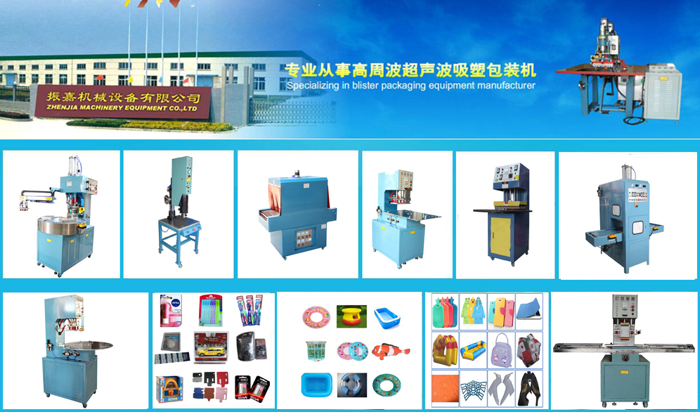 High Frequency Plastic Welding Machine Price PVC Bag Welder With CE Certificate