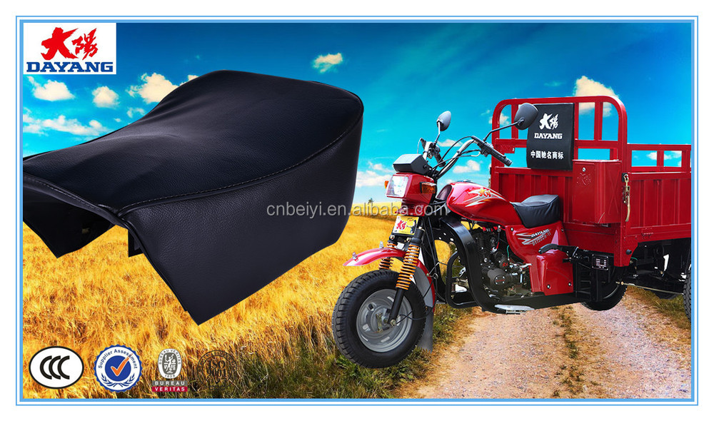 china chongqing best selling cargo tricycle polyurethane leather Cushion