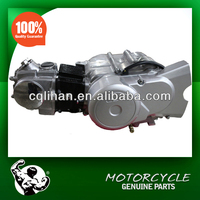 High Performance Pakistan CD70 Motorcycle Engine Assembly
