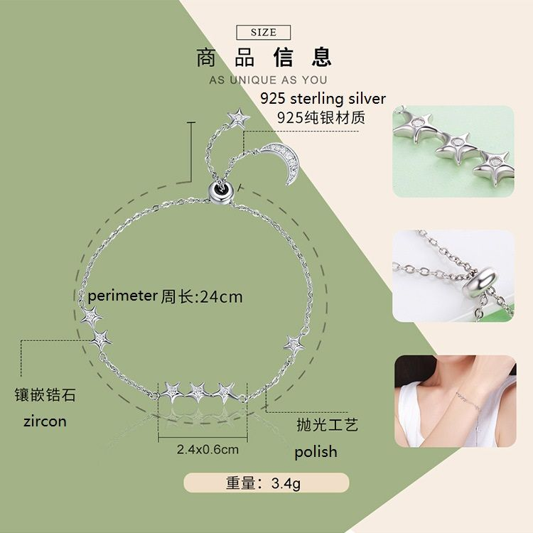 New Arrival Fashion Jewelry 925 Sterling Silver Sweet Whisper Star Moon Zircon Chain Bracelet