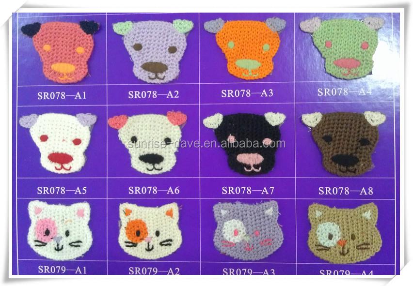 Cute Free Crochet Animal Applique Patterns Buy Applique Patterns