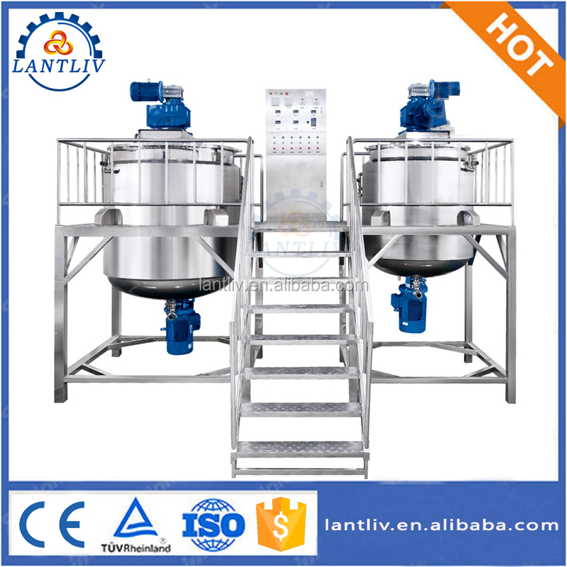 Shampoo Production Stainless Steel Mixing Tank Price