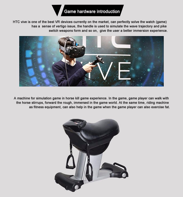 Tiger leopard Ride vr experience hall htc vive vr simuluator ride on horse indoor games for malls