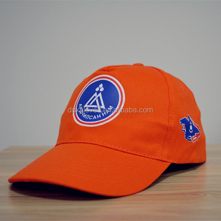 Baseball hat giveaways