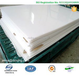 HDPE sheet/panel/board/plate manufacturer/high density polyethylene plastic sheet (HDPE)