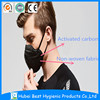 /product-detail/disposable-non-woven-tie-face-mask-earloop-face-masks-n95-ffp2-ffp3-facial-mask-60491115576.html