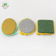 High Quality Sponge Kitchen Round Shape Dish Washing Scouring Scrubber Cleaning Sponge Scouring Pad