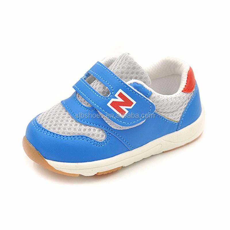 2016 xiaoliubao walking shoes for babies toddler