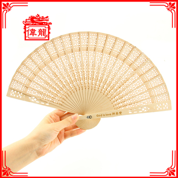 Customized Printed Wooden Folding Hand Held Fans For Wedding ...