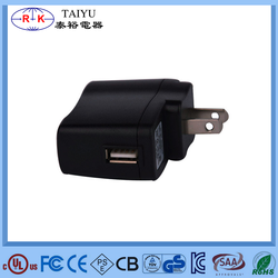 FCC UL approved protable USB charger 5v 2a for American market
