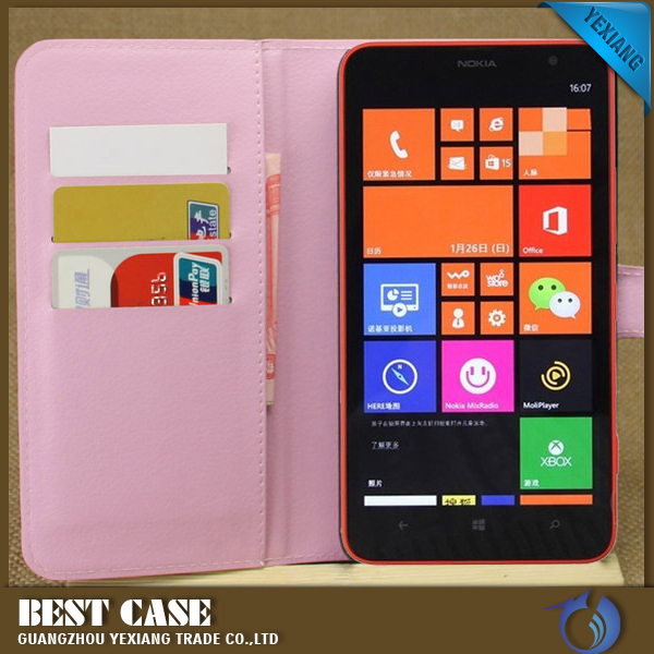 Hot selling tpu flip bumper case cover for nokia lumia 1320 wallet style phone case
