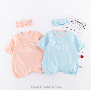 baa522c7b Romany Baby Clothes, Romany Baby Clothes Suppliers and Manufacturers at  Alibaba.com