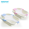 BABYHOOD baby bathtub net sling