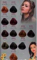Permanent Purple Hair Dye,Subaru Hair Color Cream With Many Colors ...