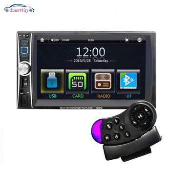 """2 din car radio mp5 player 6 6\"""" touch screen bluetooth phone stereo2 din car radio mp5 player 6 6\u0026quot; touch screen bluetooth phone stereo radio fm"""