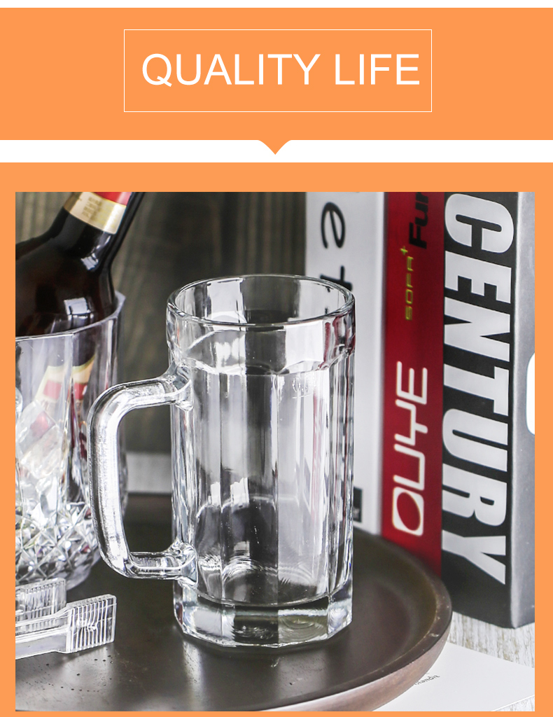 400ml barware drinking glass tankard beer drinking glass mug