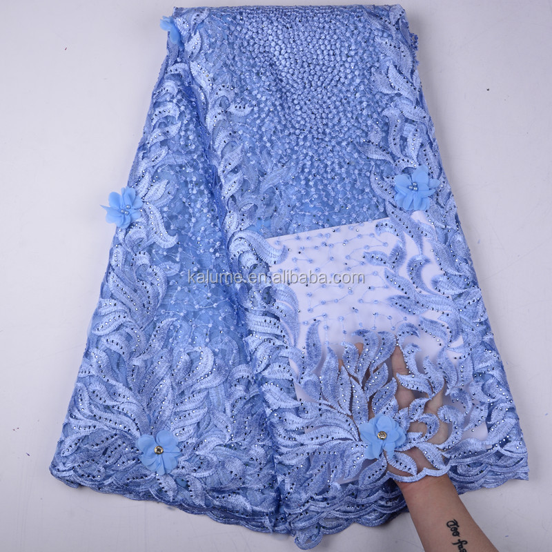 African Beaded 3D Tulle Lace Fabric 2019 African French Lace Fabric Nigerian Embroidery Tulle French Lace With Flowers 1525