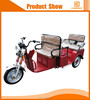 hot sale 3 wheel handicapped tricycle with durable motor