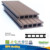 Anhui Decking Boards Composite decking thickness 30mm