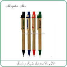 Paper Stationery,Recycled Paper Ball Pen,gift paper ballpoint pen
