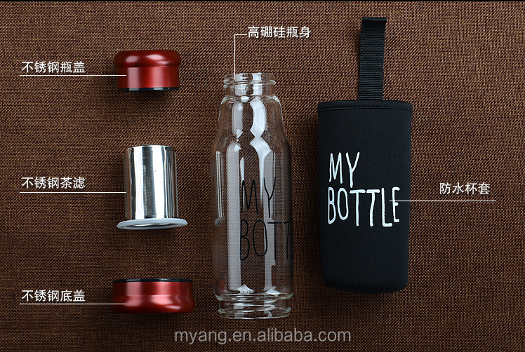 BPA FREE Trade assurance supported 550ml food grade MY BOTTLE glass bottle/tea filter water bottle