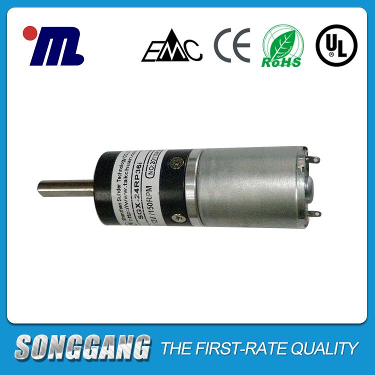 Manufacturer 12v Dc Motor 10w Geared 12v Dc Motor 10w