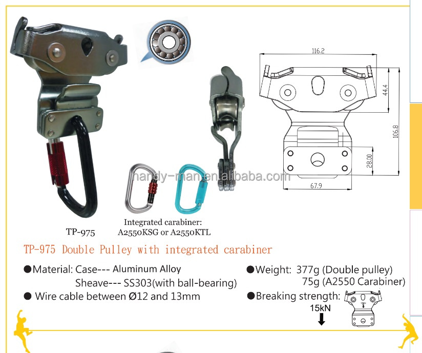 Line Pulley Wholesale, Pulley Suppliers - Alibaba
