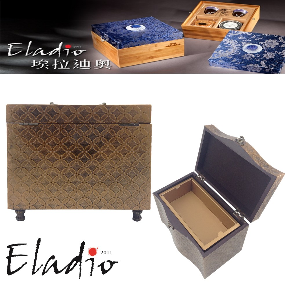 Eladio designer cylinder gift wooden storage box small