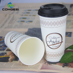 12oz disposable paper cup price from Chinese factory customized single double ripple diamond wall make own style quality design