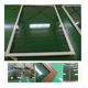 12mm tempered clear glass aluminium profile fixed glass window