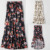 knitwear women Office Wear MAXI floral long skirt