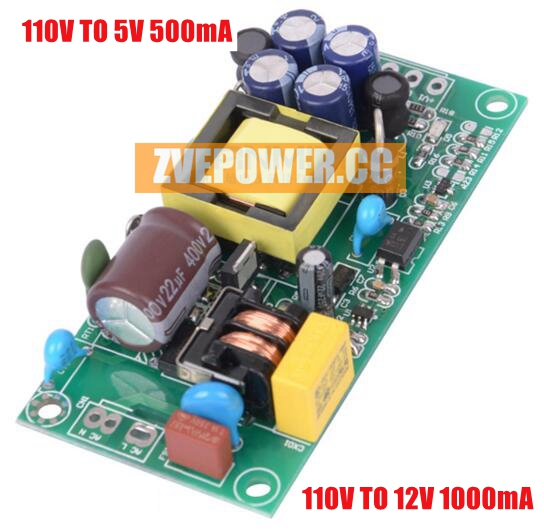 AC DC DUAL OUTPUT 12V1000mA  5V500mA switching power supply module bare board