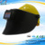 House of The Welding Classical Design Eye Glass Welding Mask