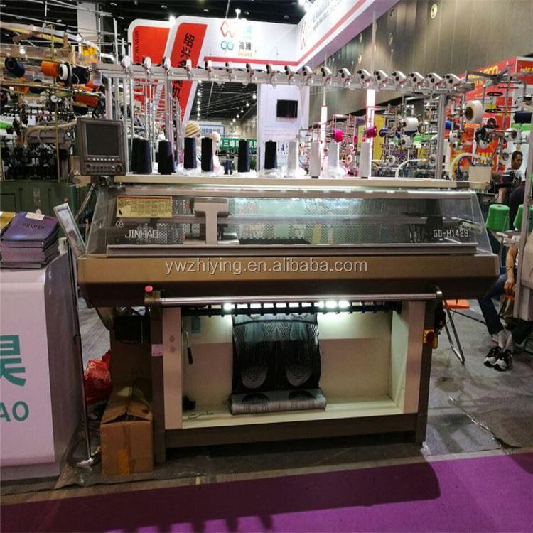 Finden Sie Hohe Qualität Flache Rippenstrickmaschine Hersteller und ...