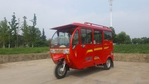 China Passenger Tricycle 3 Wheel Motorcycle with cab