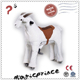 Kids Walking mechanical riding horse on wheels, mecahanical white horse toy made manufactore