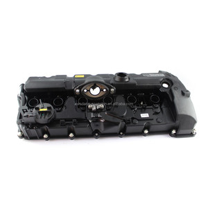 Bmw Valve Cover, Bmw Valve Cover Suppliers and Manufacturers