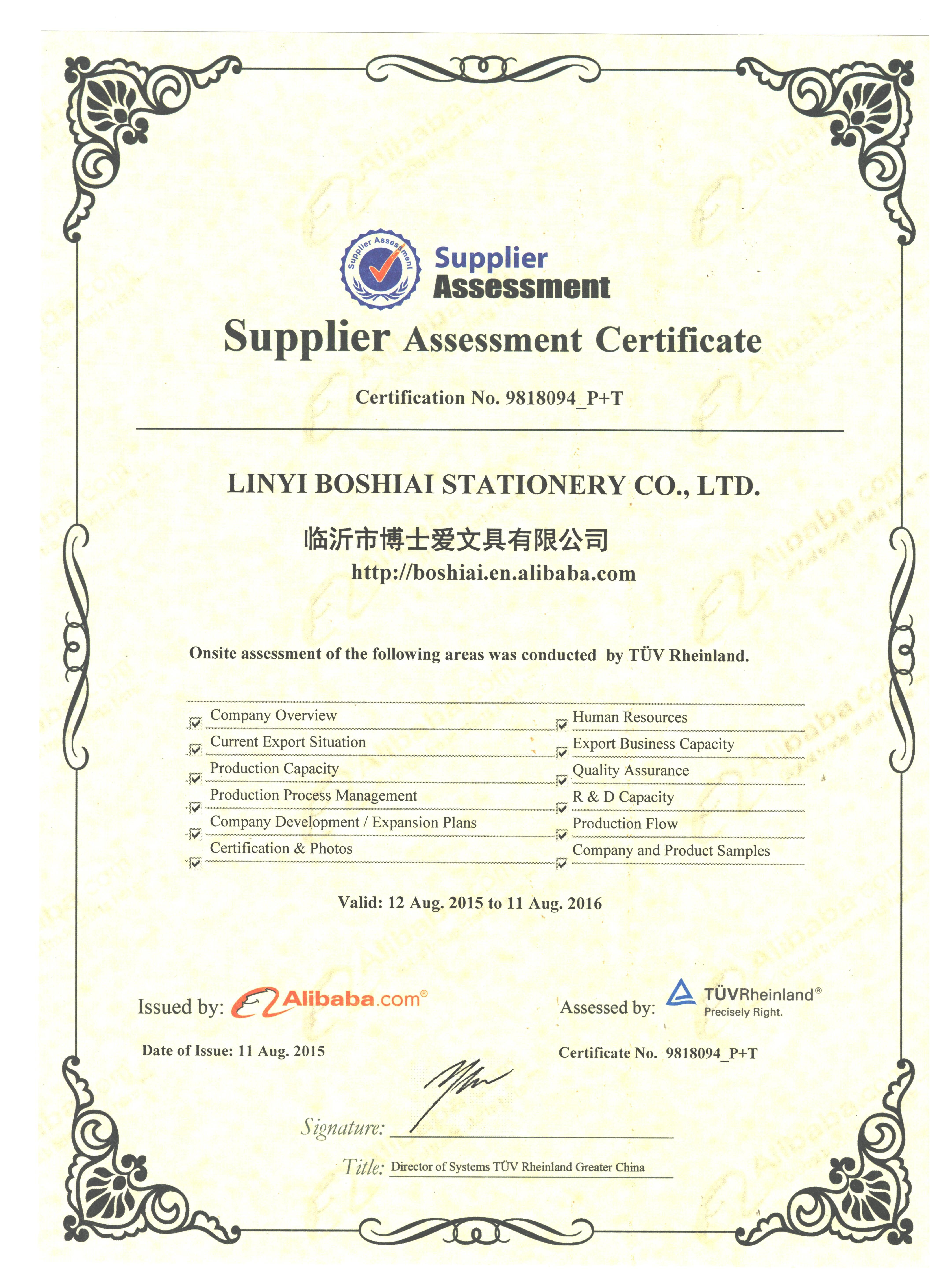 Linyi boshiai stationery co ltd color claylight clayplaydough our certificates xflitez Choice Image