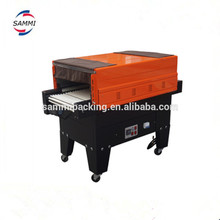 Unique cheap hot cd automatic shrink wrapping machine