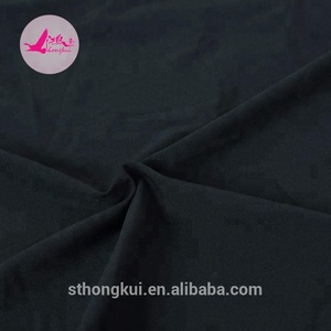 Guangdong customized jersey nylon elastic double-sided fabric for clothing