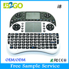 Hot Selling Rii i8 2.4G Mini Wireless Keyboard and Mouse For Smart TV Media Player