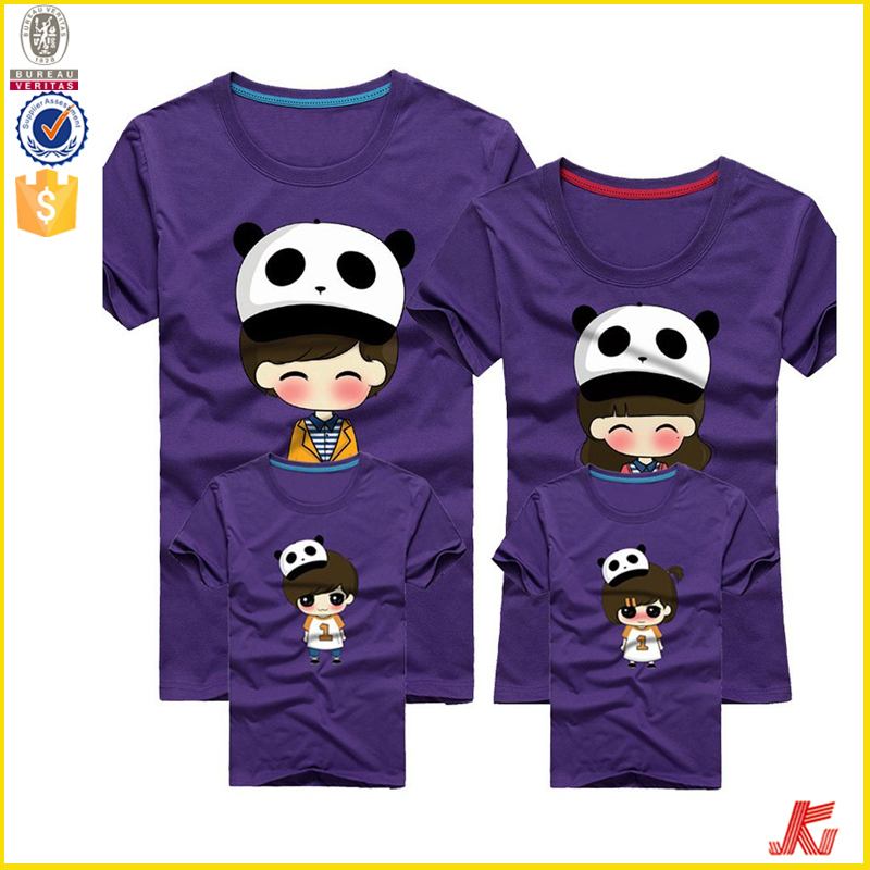 8417c1f5a Bulk Cute Family T Shirt Designs - Buy Family T Shirt Designs,Cute ...