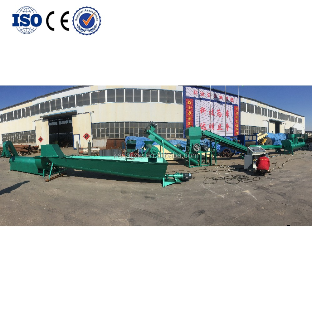 KEDA 500kg/h small scale PET recycling machine/pet bottle recycling plant/used plastic pet flake washing line