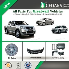 Great wall auto parts