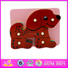 Hot new product for 2015 Cute wooden shape toy for kids,wooden toy dog style puzzle,Lovely wooden children toy W13D032