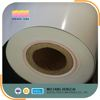 High Glossy Waterproof A4/A3/A6/4R/ROLL190G/260G Photo Paper