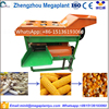 Electric motor powered Combine maize corn skin sheller and peeler machine for sale price