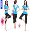 (factory: OEM) wholesale lycra fabric for gym wear for women logo printing factory