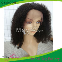 Brazilian human hair kinky curly full lace wig 5a top quality factory price various cap styles